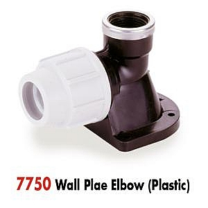 Plastic Wall Plate Elbow