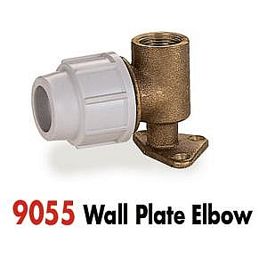 Brass Wall Plate Elbow
